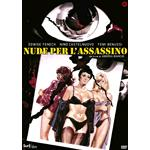 NUDE PER L'ASSASSINO DVD