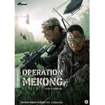 OPERATION MEKONG DVD